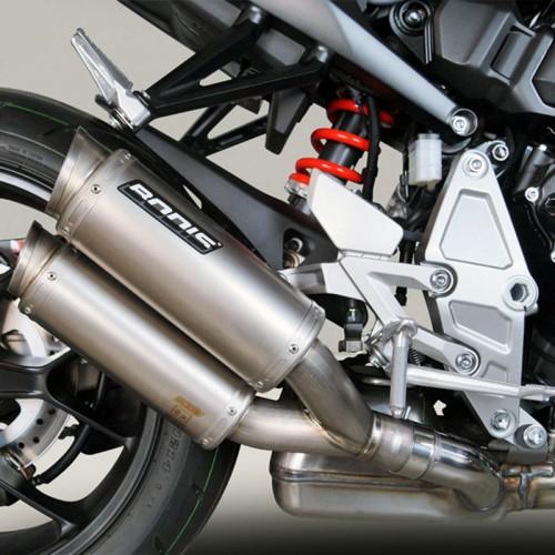 Silencieux Bodis MGPX2 Titane - CB 1000 R 2018-19 - Honda