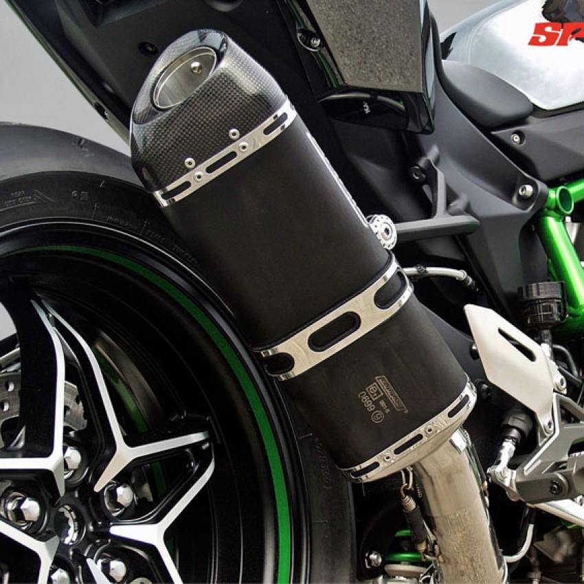 Silencieux Bodis SB1-S-C inox noir - H2 - Kawasaki
